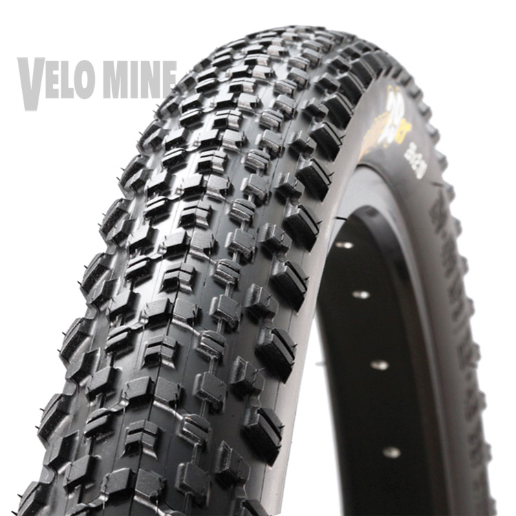 MTB Tires and Tubes